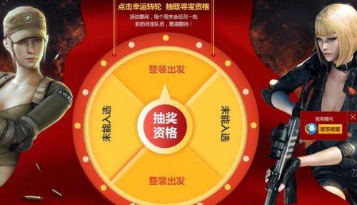 CF夺宝奇兵活动网址介绍 领取太阳神宝藏