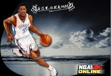 NBA2KOL 超炫操作双转身扣篮教学视频