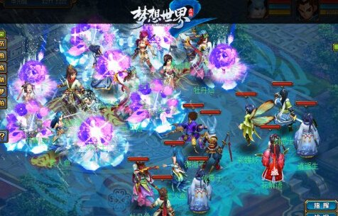 《梦想世界2》评测:小清新回合制武侠游戏