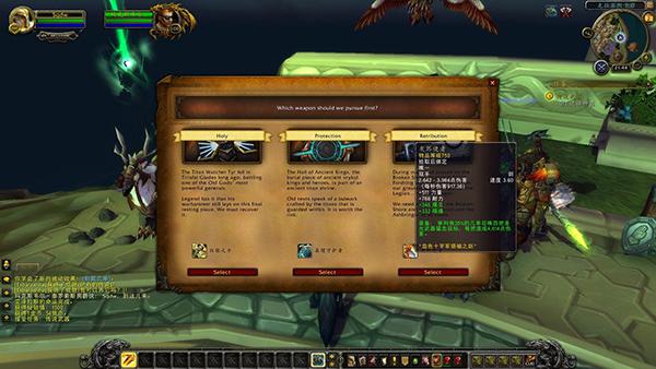 7.0惩戒骑神器灰烬使者怎么获得 神器任务