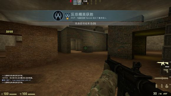 csgo测试地图 csgo练枪测试地图推荐图片