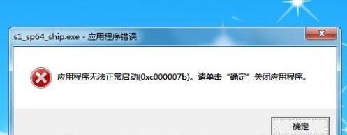 侠客风云传前传无网络可玩吗 XP系统能玩吗