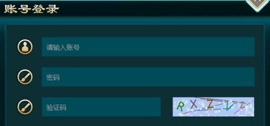 侠客风云传前传激活码生成器下载 激活教程分享