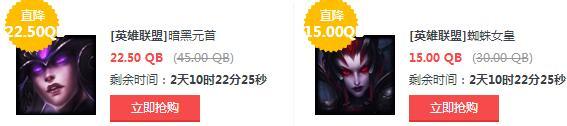 lol10月7日每周半价:兰博携手蜘蛛归来