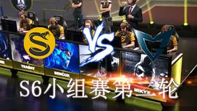 S6总决赛小组赛第二轮 SPY vs SSG