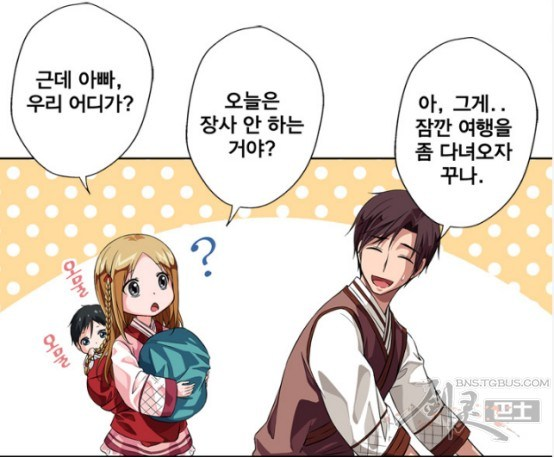 剑灵外传漫画第4话 火炮兰亲姐的悲惨幼年