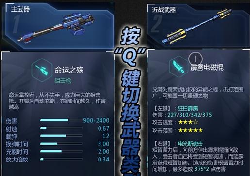 变形金刚OL蓝霹雳玩法攻略 新手首选汽车人
