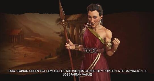 《文明6》希腊文明第二领袖公布 双领袖系统确认