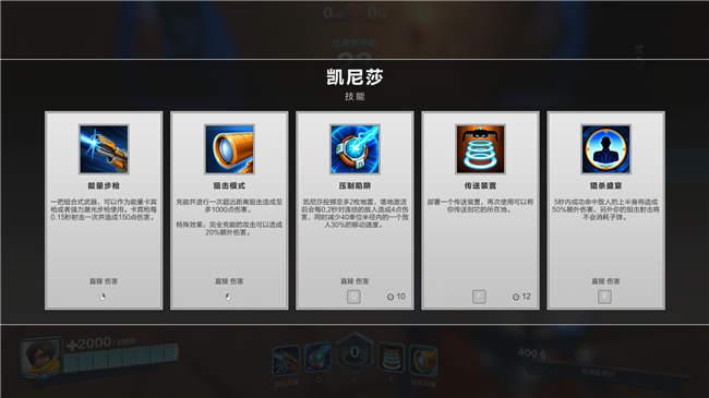 枪火游侠steam版怎么玩 steam下载汉化教程