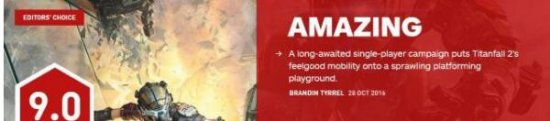 《泰坦陨落2》获IGN好评 一次全面进步