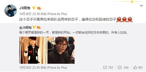 EDG教练阿布发纪念微博 或将保留两名韩援?