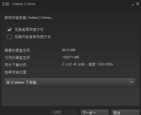 《逃生2》试玩免费登Steam 容量超主机版