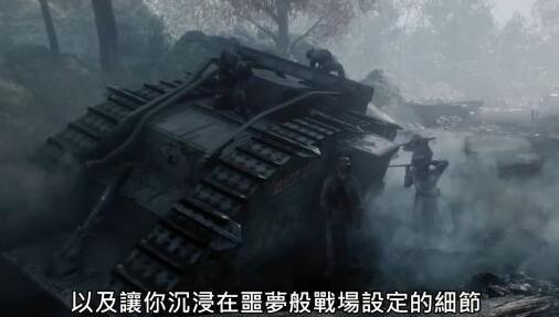 《战地1》诚实预告 多人模式让人欲仙欲死