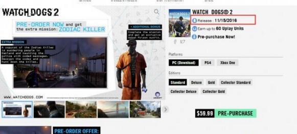 《看门狗2》11月15日发售?育碧称是谣言