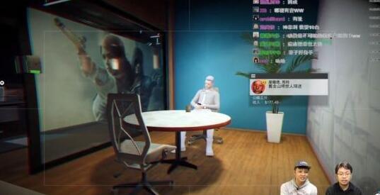 《看门狗2》自黑任务 竟然黑进育碧公司