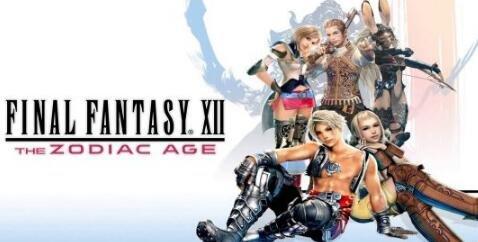 《最终幻想12》分级13+ 轻度暴力血腥
