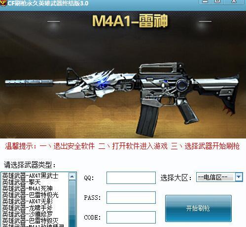 咋刷火麒麟_cf怎么刷火麒麟?穿越火线如何卡永久枪?cf怎么刷新英雄级武器装备