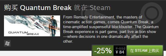 Steam特惠:杀手6、古墓丽影:突起史低